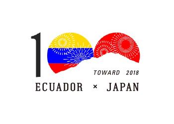 Proyecto Hanabi Festival centenario en honor a la amistad Ecuador – Japón