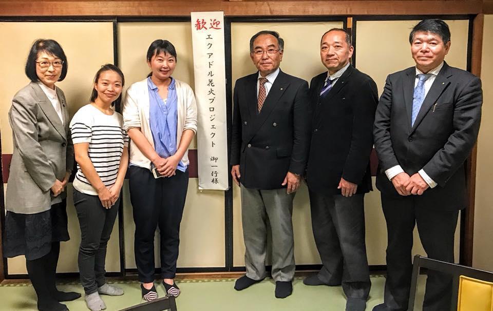 """nos hospedimos en el hotel """"Minatoya"""", un hotel que tiene una singular relación con el Dr. Hideyo Noguchi."""