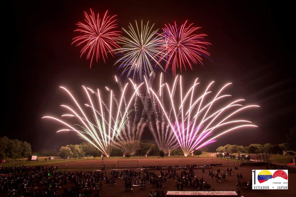 Millones de gracias a todos ! Salió gran éxito el festival de Hanabi INAWASHIRO.